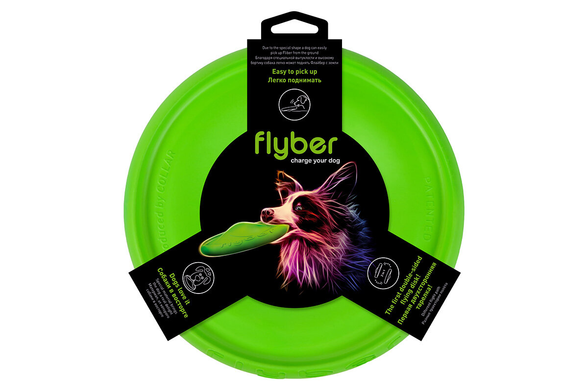 Flyber - the first double-sided flying disk for dogs and their owners