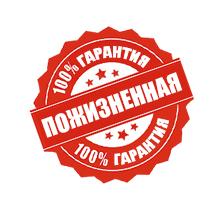 warranty_ru.jpg